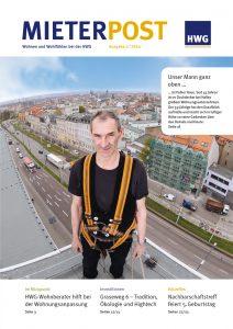 Titelseite Mieterpost 2/2016, Titelbild: Mann steht auf Dach, im Hintergrund ein Blick von oben auf Halle