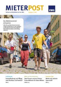 Titelseite Mieterpost 3/2017, Titelbild: vier junge Erwachsene mit Pflanzen in der Hand schreiten das Medizinerviertel entlang